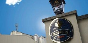 Наша экскурсия по пивоварне