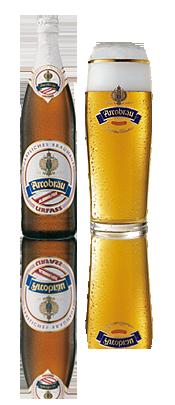 Arcobraeu Urfass Alkoholfrei